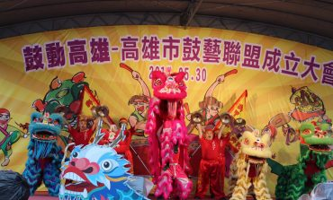 Fierce Competition at Dragon Boat Festival in Taiwan
